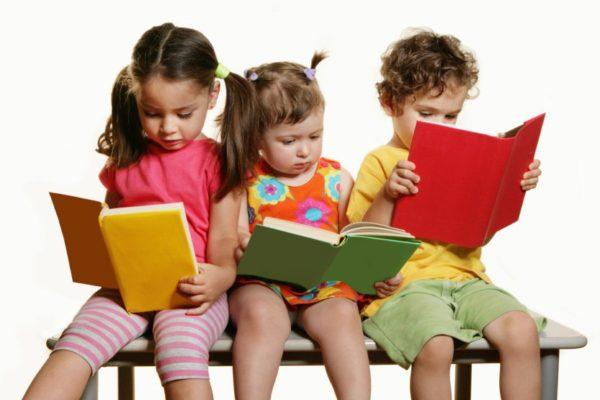 Студия «Интерактивное чтение»