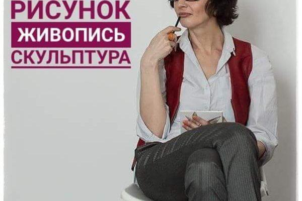 Студия творчества «ИзюмЪ»